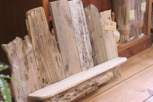 流木シェルフボード